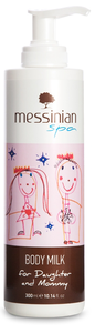 MessinianBodylotion Daughter & Mom